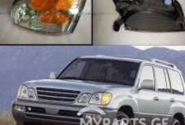 Автозапчасти, Фары и лампочки, Мерцание