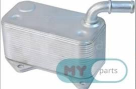 Autoparts, Engine & Engine Parts, Oil Pump