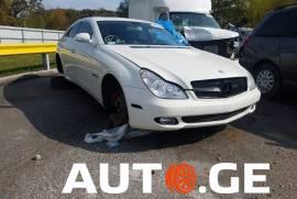 Mercedes-Benz, AMG