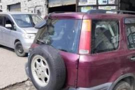 Автозапчасти, Разобранные автомобили